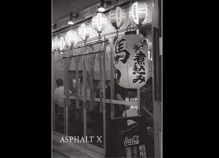 Asphalt10_cover