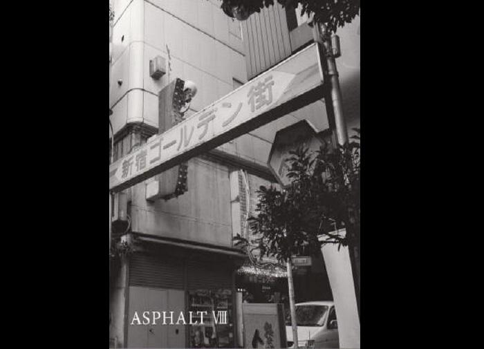 Asphalt8_cover