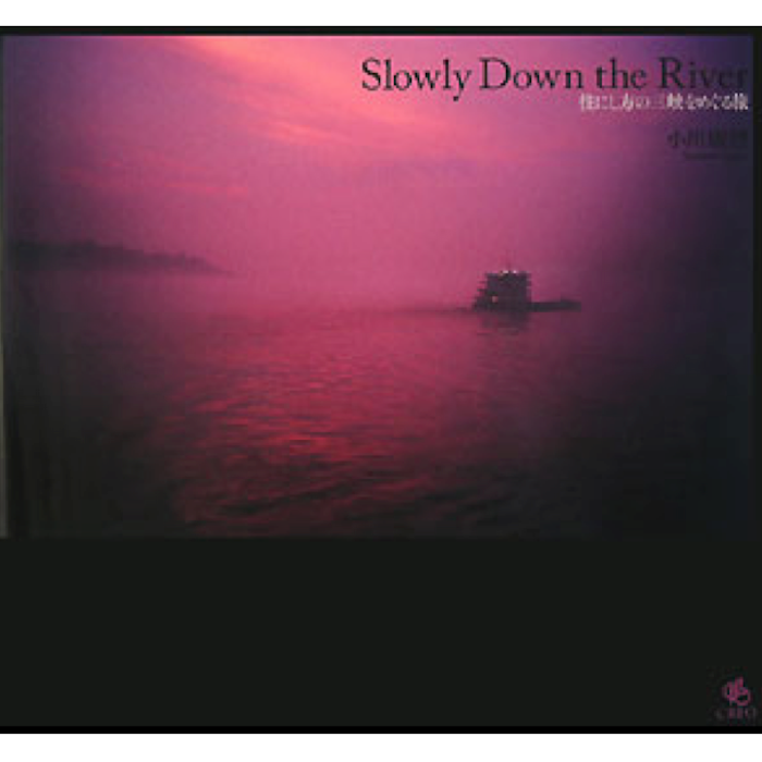 SDR_cover