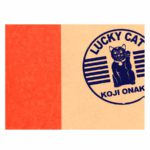 luckycat_cover