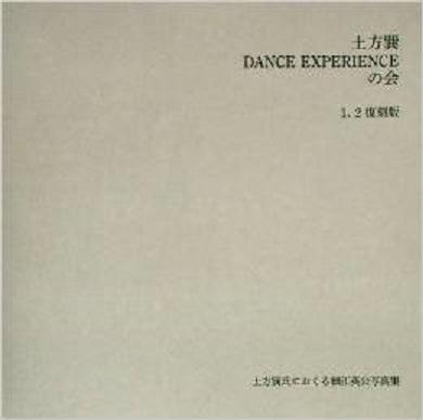 Eiko Hosoe_cover
