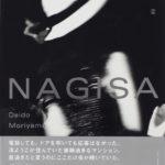 nagisa_cover