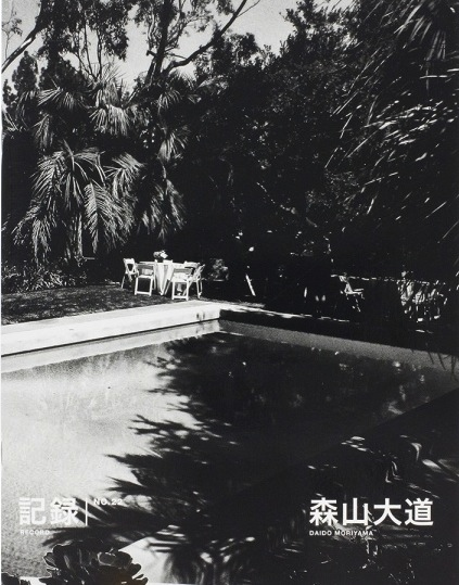 record22_cover