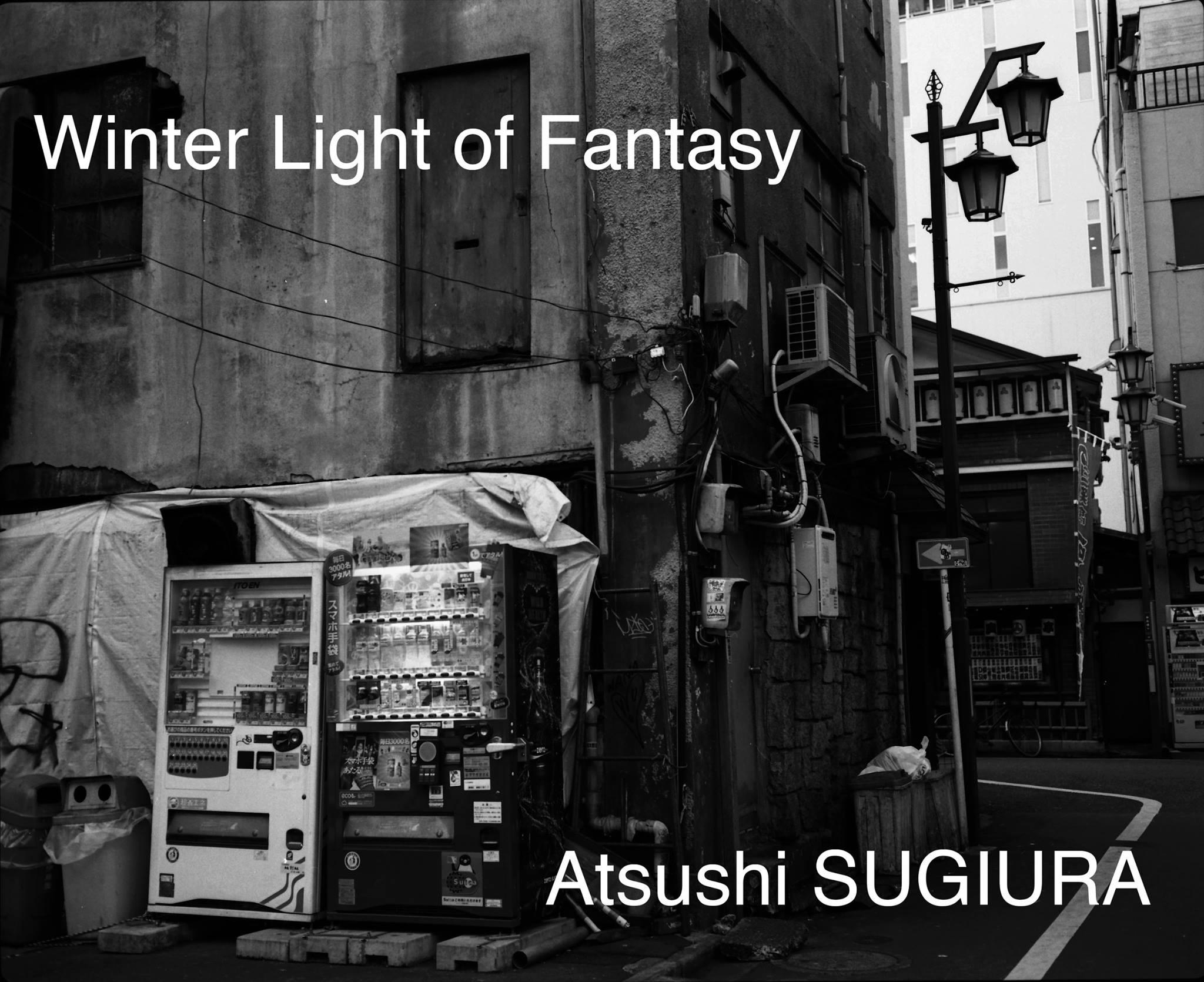 SUIGURA-ATSUSHI-COVER