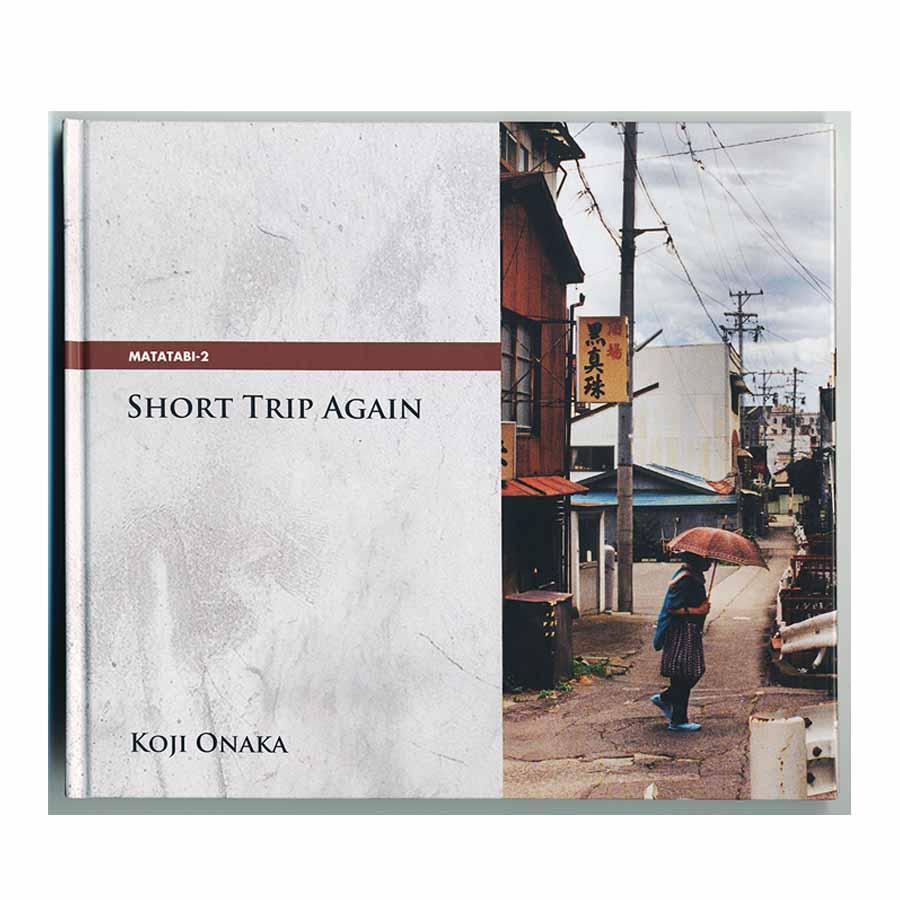 short-ta-cover