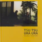 TSUTSUURAURA_cover