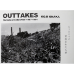 outtakes_cover