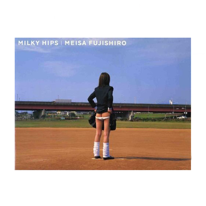 Meisa_MH_cover