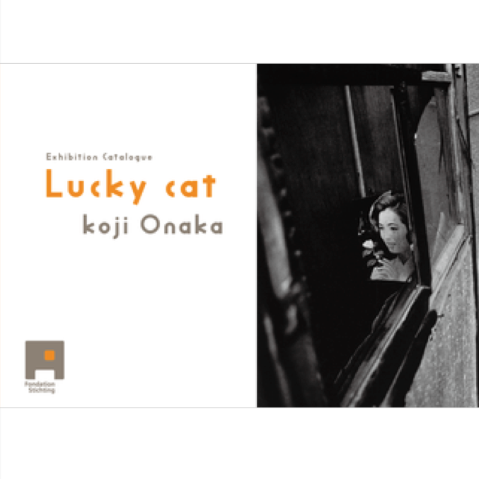 luckycat_cover