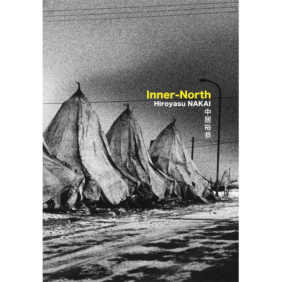 InnerNorth_cover
