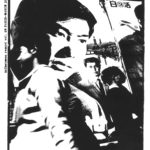 Serigraphy-Poster TOKYO_1966