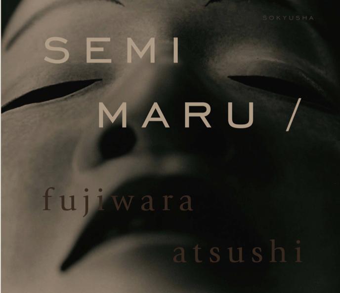 cover_semimaru