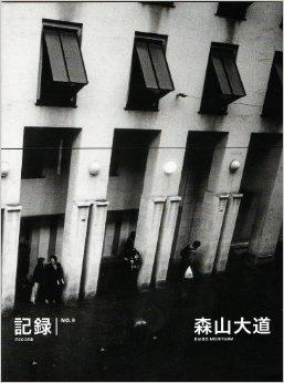 record 9-cover